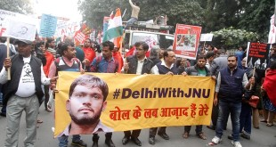 JNU Protest 1