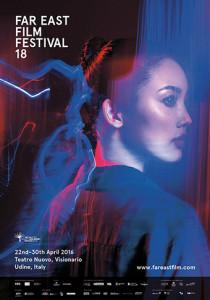 Immagine tratta dal sito http://www.fareastfilm.com/easyne2/homepage.aspx