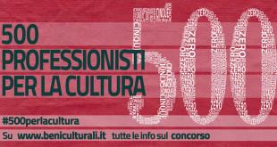 Beni culturali: 500 assunzioni a tempo indeterminato