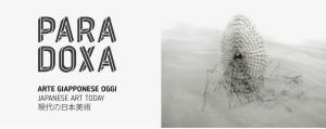 Immagine ricavata dal sito http://www.udine20.it/paradoxa-mostra-di-arte-contemporanea-giapponese-a-udine/