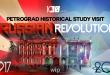 Historical Study Visit Petrograd