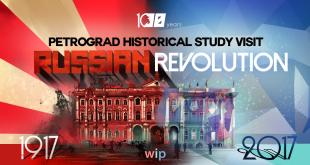 Historical Study Visit: Petrograd 1917