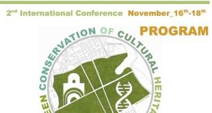 Green Conservation of Cultural Heritage, come conservare i beni culturali con il minor impatto ambientale