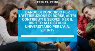 Università, Accademie, Conservatori: al via bando di concorso ERSU per borse di studio, posti letto e ristorazione gratuita per l'anno accademico 2018/2019.
