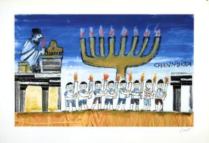 Chanukkah, immagine tratta dal sito www.ucei.it