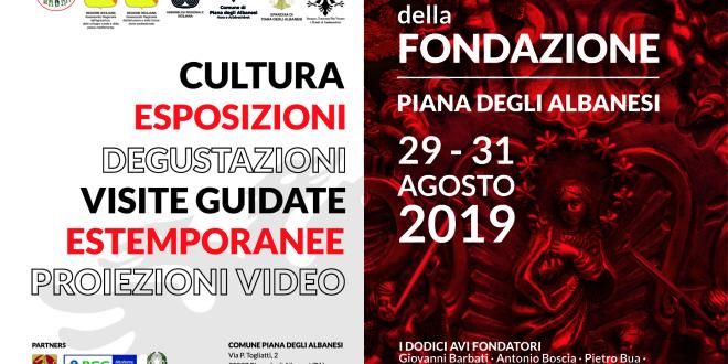 Festa della Fondazione, Piana degli Albanesi