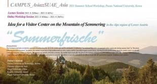 """Al via la Summer School Workshop 2021 """"Sommerfrische"""". Partecipa il LabCity Architecture del DARCH di UNIPA"""